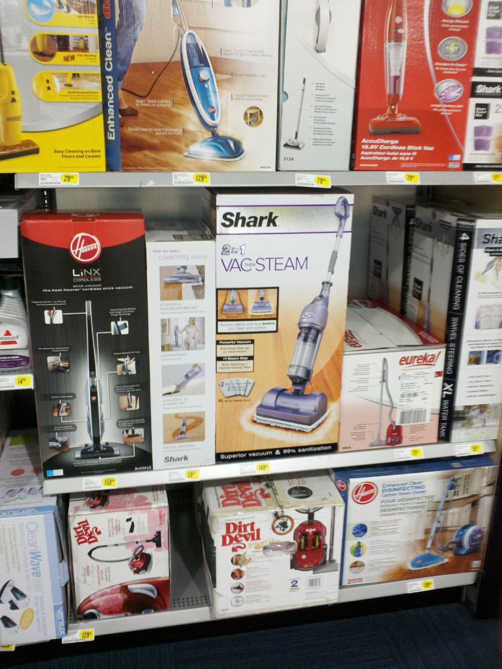 Vacuum Display At Target