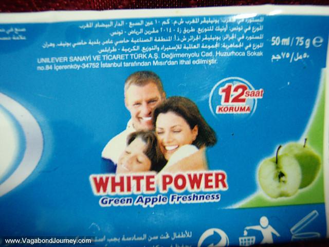 arab toothpaste