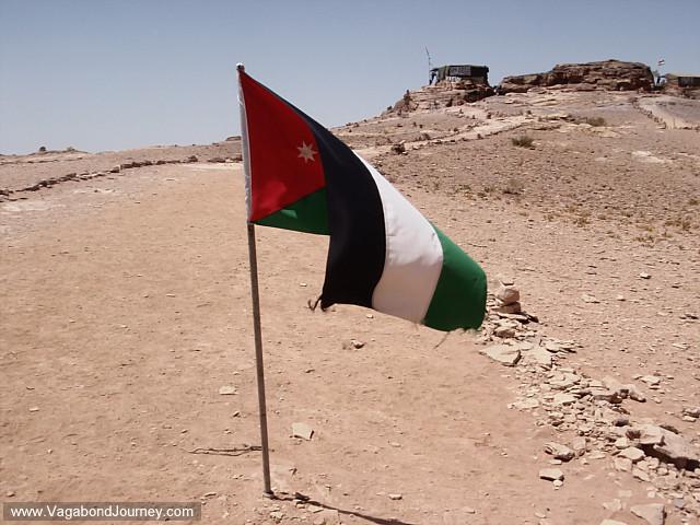 jordan flag photo