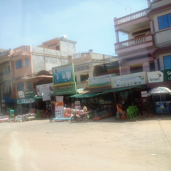 Town along National Highway 4.