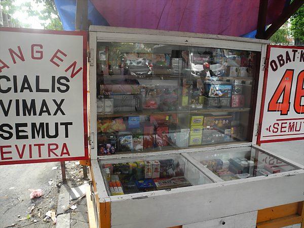 Jakarta sex shop in street