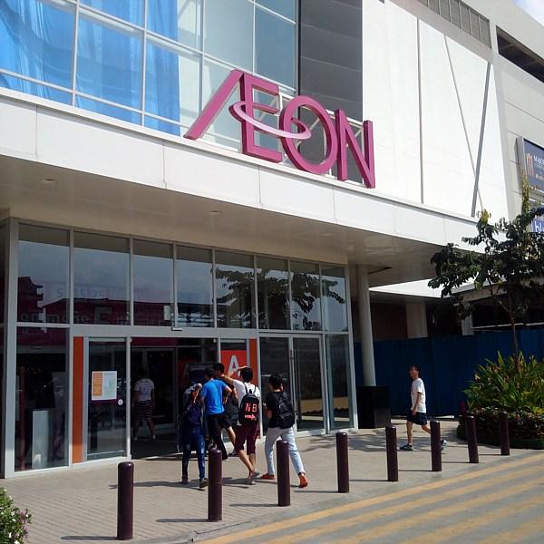 Phnom Penh Aeon mall