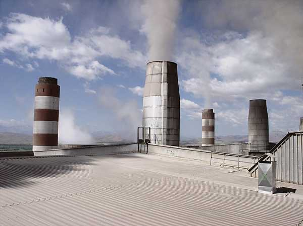 Turkish Power Plant Rooftop