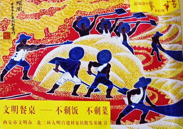Xi'an restaurant posters_DCE