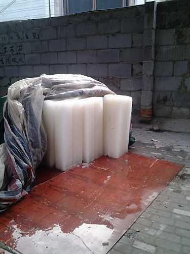 block ice china