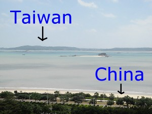 china-kinmen-straight