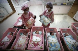 Chinese maternity ward
