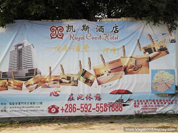 Resort Kinmen banner