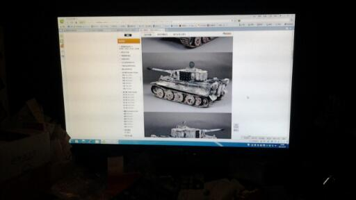 One of Didi's completed models on a Chinese scale model builder's website.