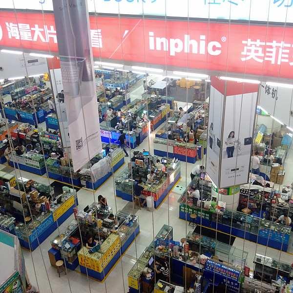 Market at Huaqiangbei in Shenzhen.