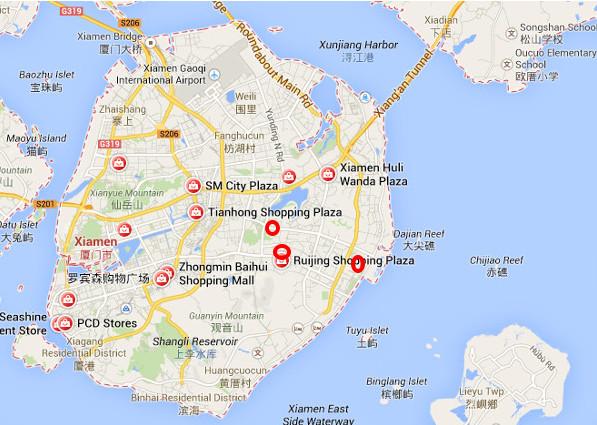 malls in Xiamen