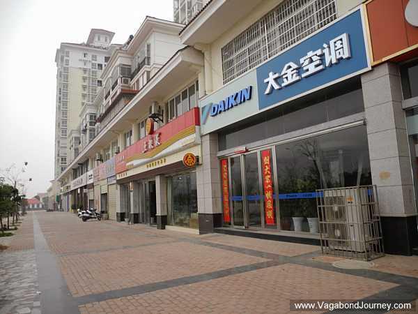 small-shops-china