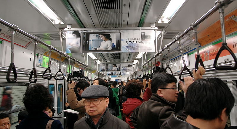Subway – Seoul, South Korea « The Touch of Sound |Subway South Korea