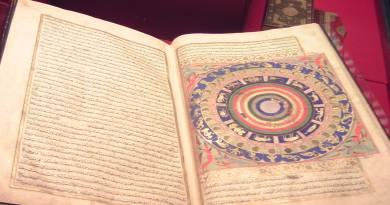 Museum of Turkish and Islamic Arts, illuminated Quran