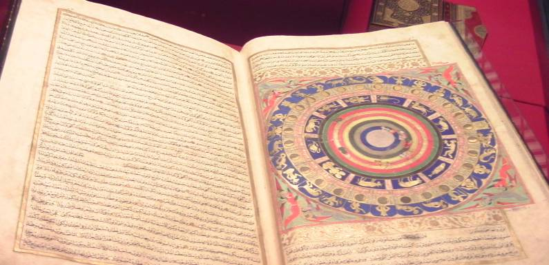 Aesthetic Feasting at the Turkish and Islamic Arts Museum