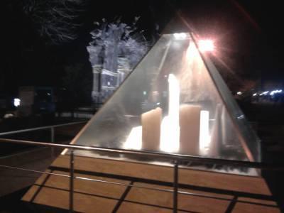pyramid in Turkey