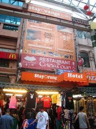 strange world hotels