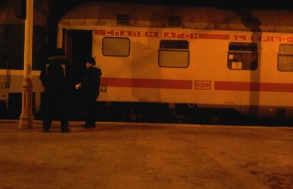 Night Train from Istanbul to Bulgaria