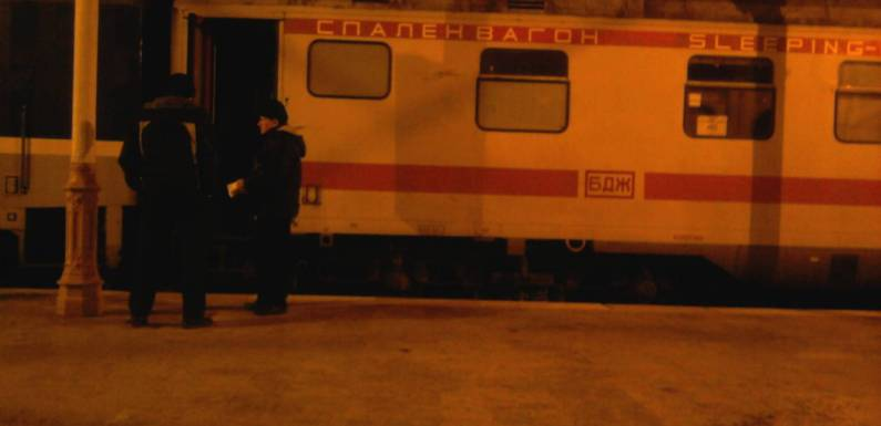 Night Train from Istanbul to Bulgaria