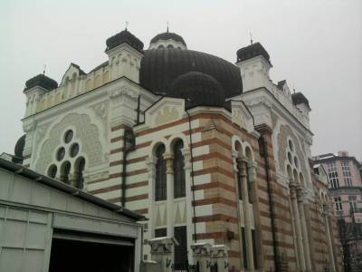 Sofia Bulgaria Jews