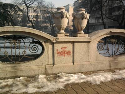 the best graffiti in Belgrade