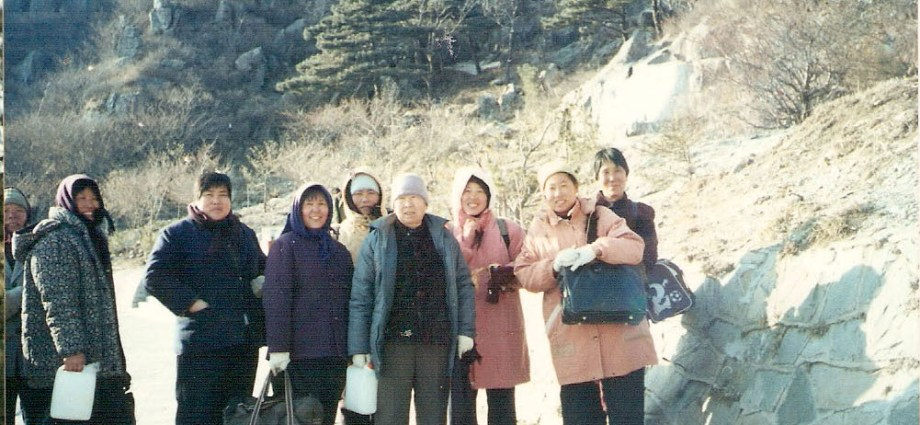 Some Chinese Ladies in 2001