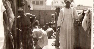 1930's Saudi Mosque