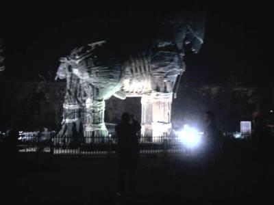 Troye Trojan Horse