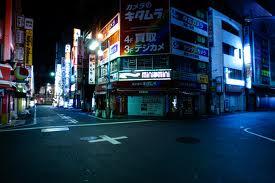 Breaking News: 6.2 Earthquake hits Tokyo