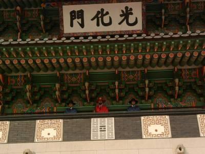 Gyeongbokgung Palace, Seoul