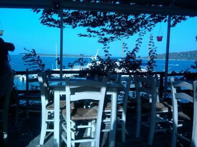 Amaliapolis Taverna