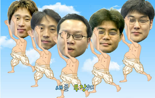 10 Great Oddball  Things in South Korea