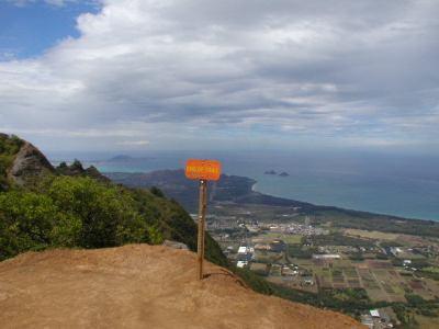 Hiking on Oahu
