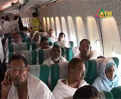 flight of the hajji