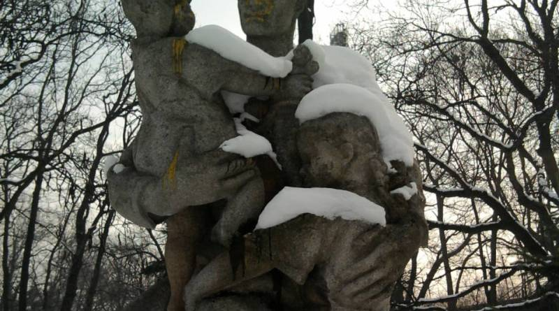 Cold Statues in the Park of Sofia, Bulgaria