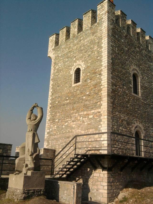 Skopje Macedonia Fort