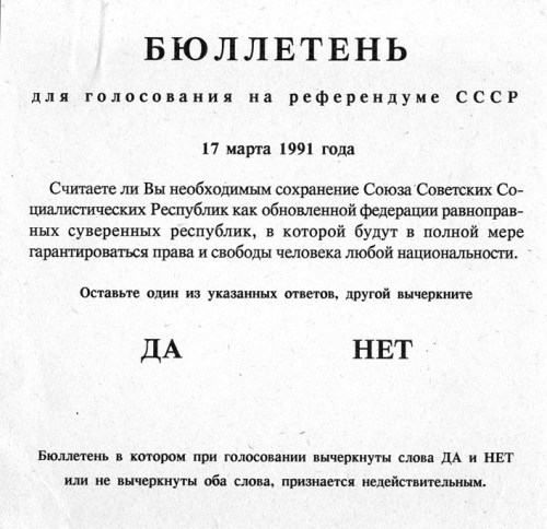 Soviet Union referendum, ballot 1991 By USSR [Public domain], via Wikimedia Commons