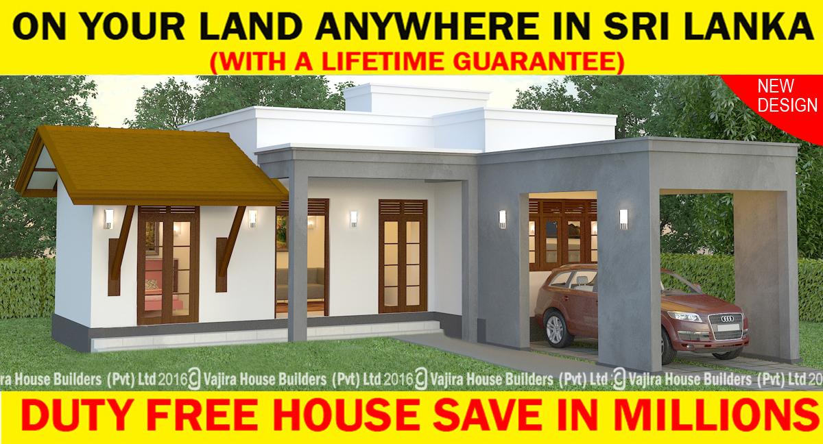 Newdesigns Vajira House Builders Sri Lanka