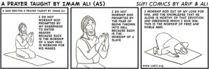 Sufi Comics: Imam Ali's Prayer