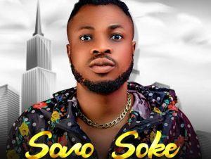 Aloba Fresh – Soro Soke