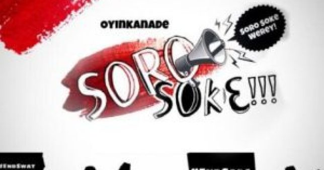 Oyinkanade – Soro Soke