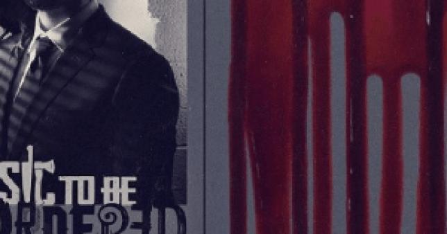 Eminem – Alfred (Intro)