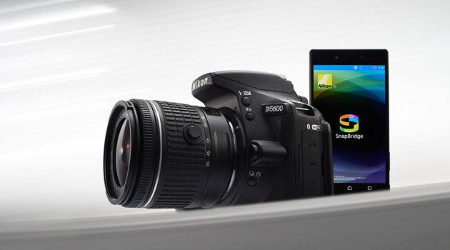 Nikon D5600 ambience