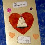 carte félicitation mariage coeur gateau