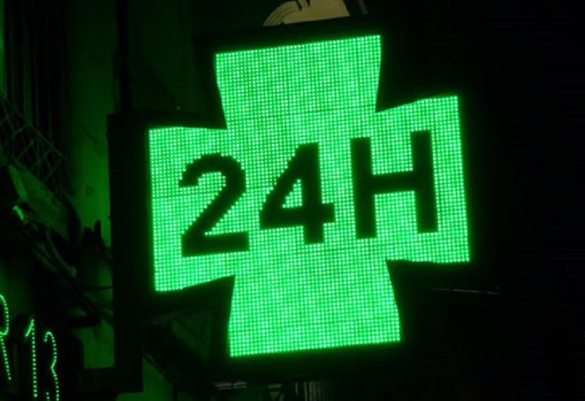 Farmacias de guardia y de horario ampliado (24 horas) en Valencia capital