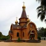 ¿Sabías que la primera iglesia ortodoxa rusa construida en España está en Altea?