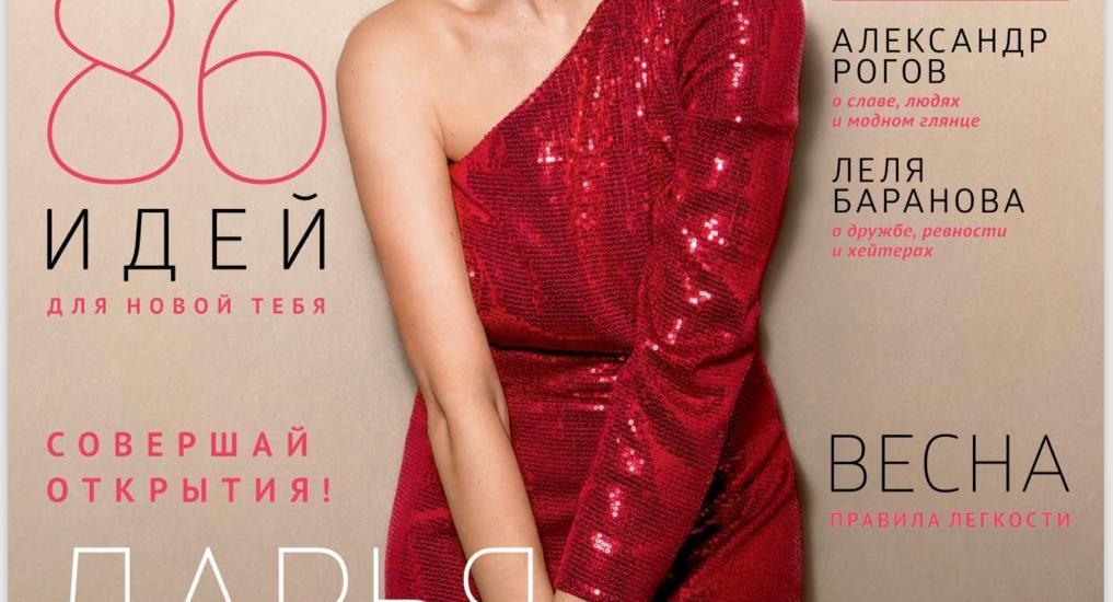 top-beauty-gioielli-valentina-falchi