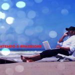 tempo-mobilita-passione-nuovi-ricchi