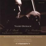 Cover:Hommage à David Oistrakh Beethoven and Bach Violin Concertos