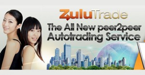 margin calls on zulutrade